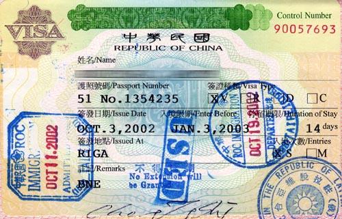 http://www.txp.ru/fotos/visa/country_189/42.jpg